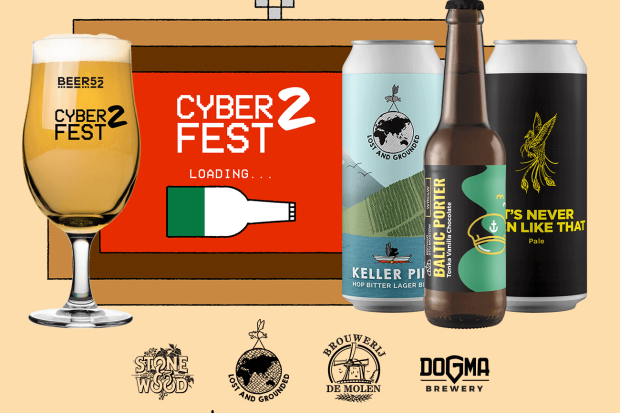 cyber festival