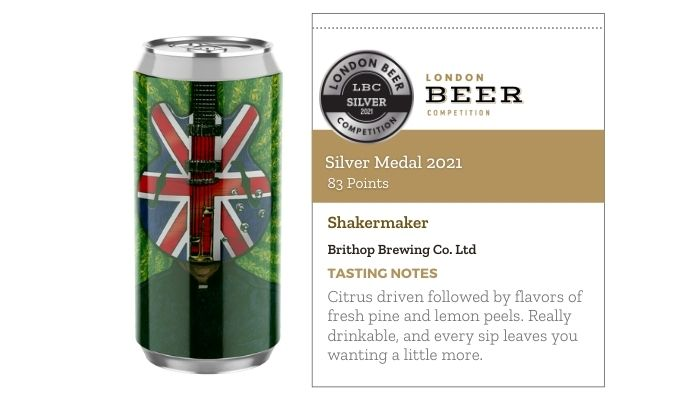 Shakermaker by Brithop Brewing Co. Ltd